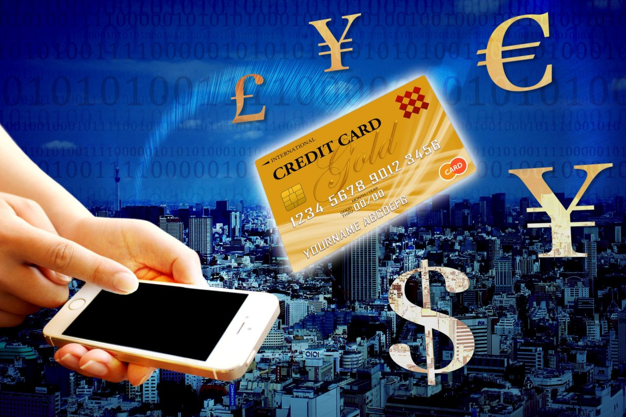 フィンテック 金融イメージ